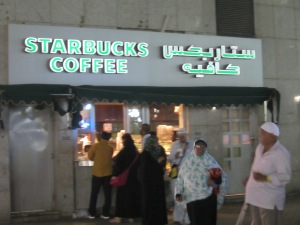 Starbucks in Medina