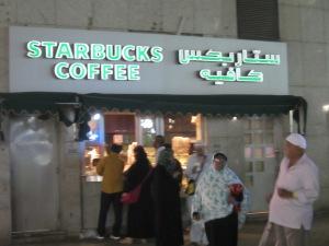 Starbucks in Medina