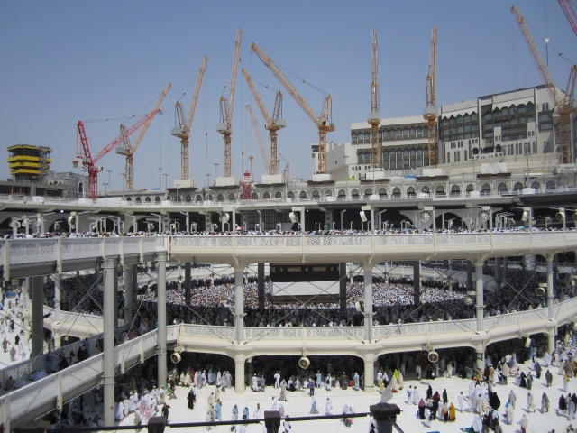 The Ka'bah in Mecca